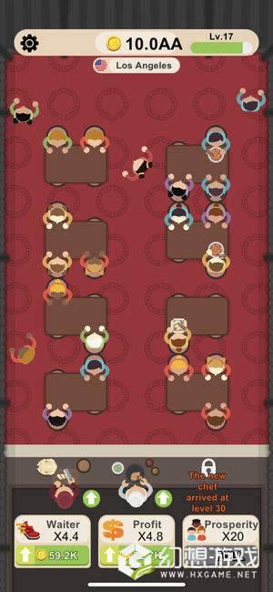放置中餐厅图3