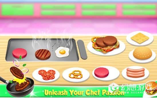 美味的快餐烹饪比赛图3