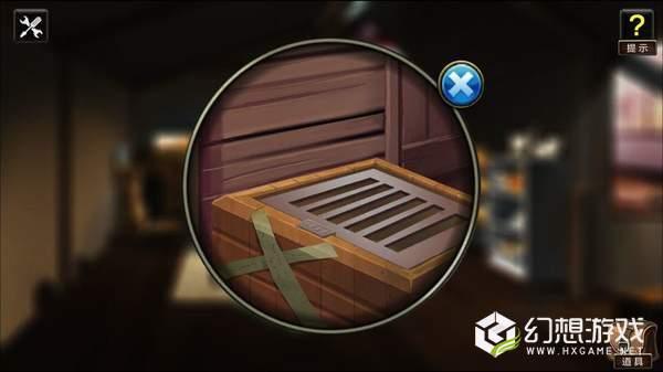 密室小狗失踪案图2