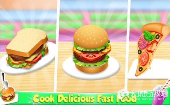 美味的快餐烹饪比赛图2