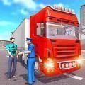 城市卡车自由模拟驾驶