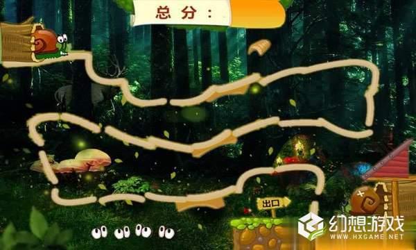 森林冒险2图3