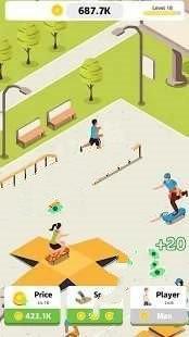 放置滑板公园图1