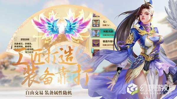 九灵神域剑舞云崖图2
