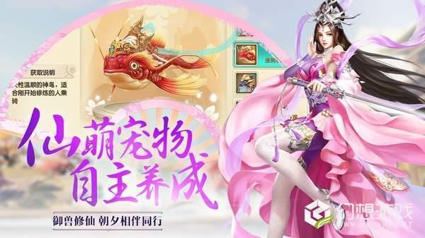 九灵神域剑舞云崖图1