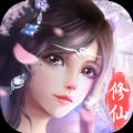 仙剑琉璃  v1.0