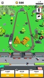 放置火车图2