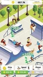 放置滑板公园图3