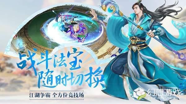 九灵神域剑舞云崖图3