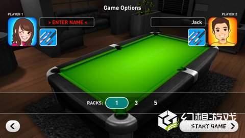 Real Pool 3D图1
