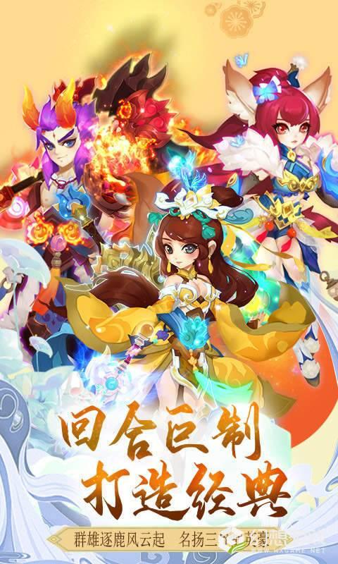 梦幻萌主无限版图2