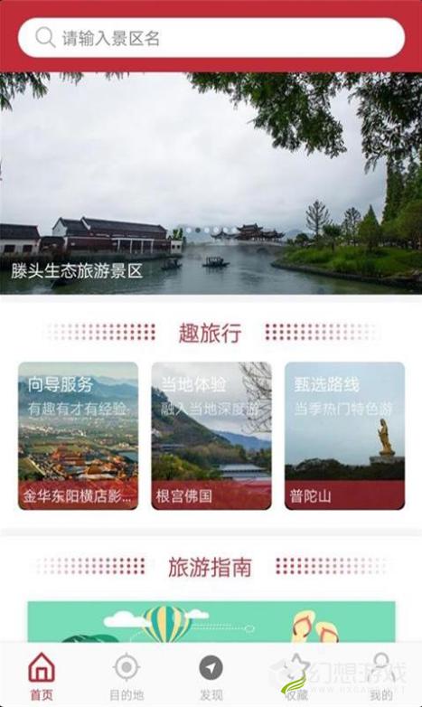 游江南图3