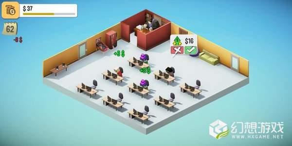办公室大亨破解版图2