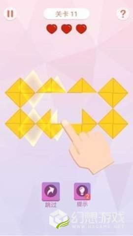 折叠大作战图1