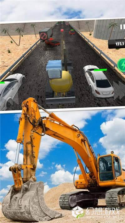模拟驾驶挖掘机3D图2