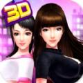 3D智能美女养成