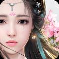天夕宫之潇沐  v4.3.0