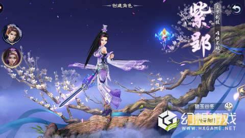 紫电青霜图2