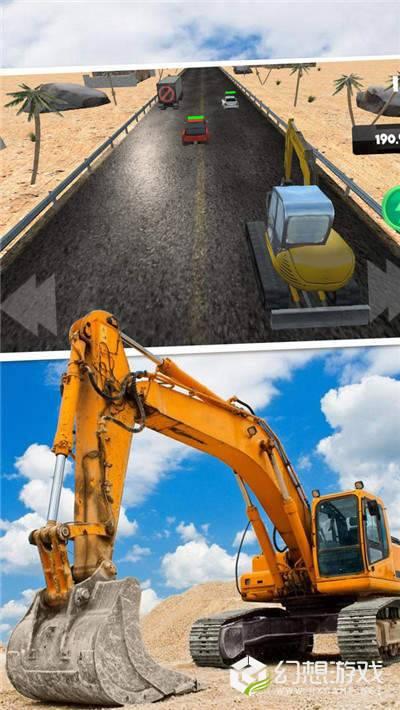 模拟驾驶挖掘机3D图3