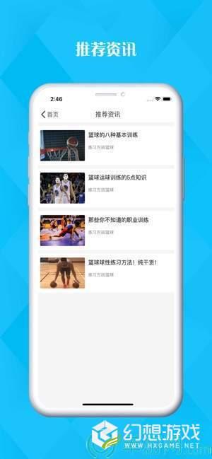 King篮球图1