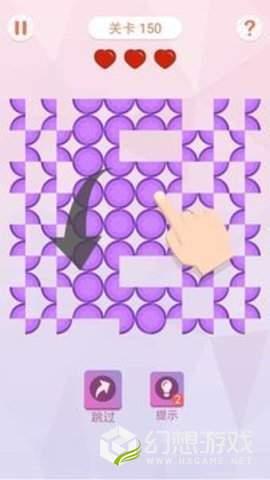 折叠大作战图3