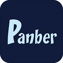 panber帮手