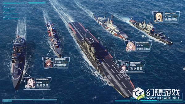 海岸线:战舰养成计划(测试服)图5