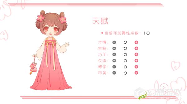 小宫女养成日记图2