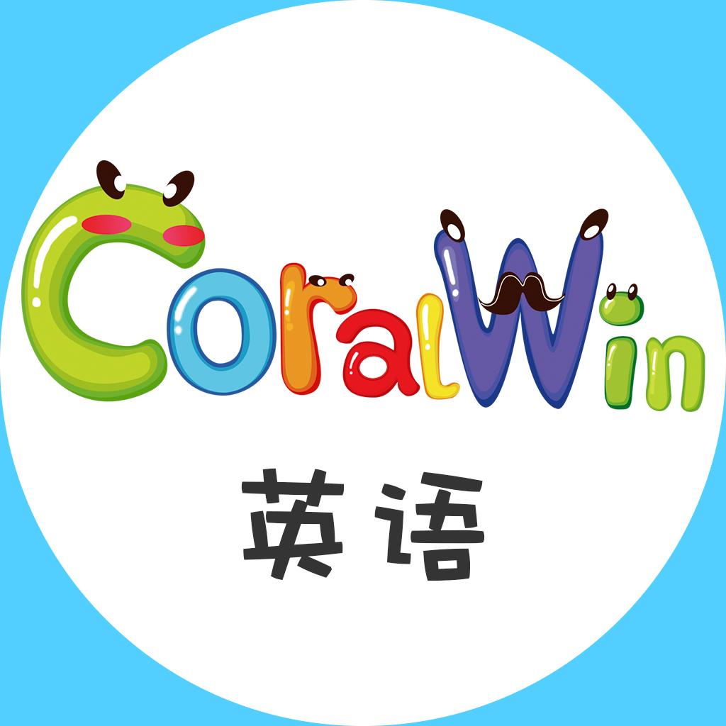 CoralWin英语