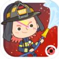 加米小镇之消防员