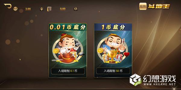 詹皇棋牌图1