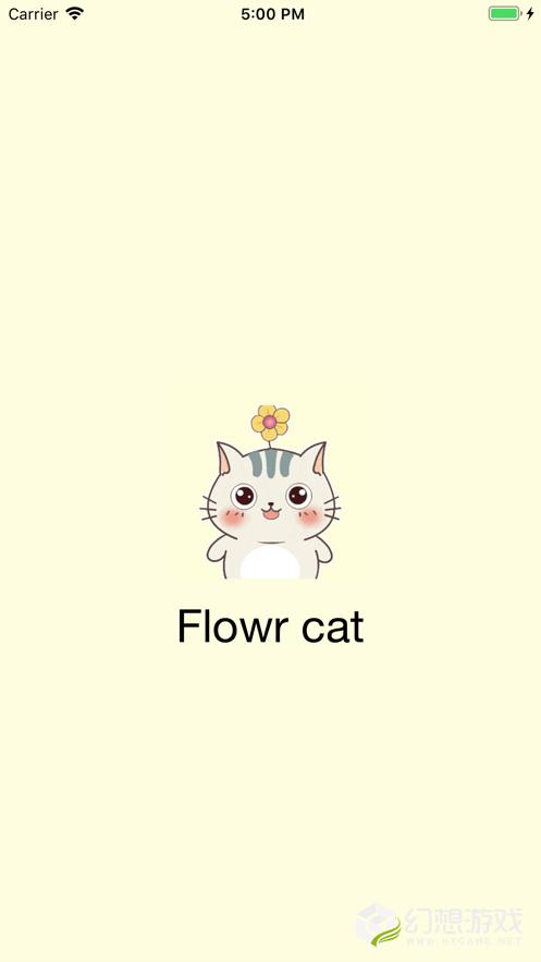头顶花的猫图4