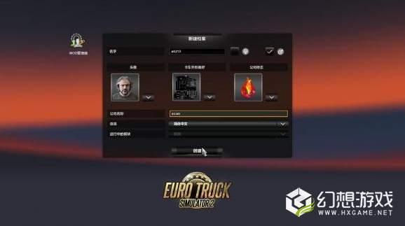 跑货卡车模拟图2