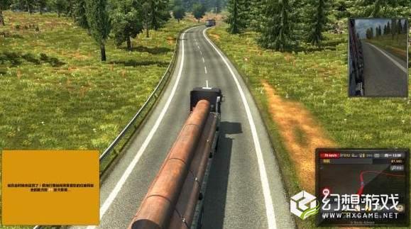 跑货卡车模拟图3