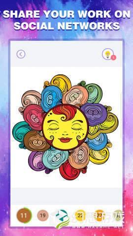 快乐颜色幻想图2