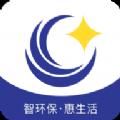 申辉环保  v1.0.3