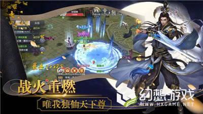 江湖暮雪图3