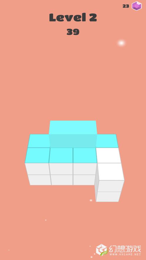 三维拼凑图1
