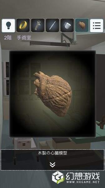 逃脱游戏哀之病院图4