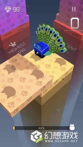 叠加方块图2