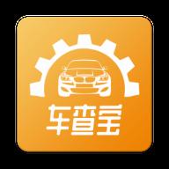 车查宝  v1.3.3