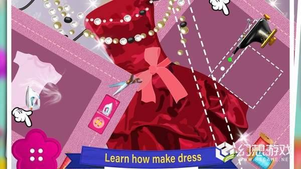 小裁缝时尚图3