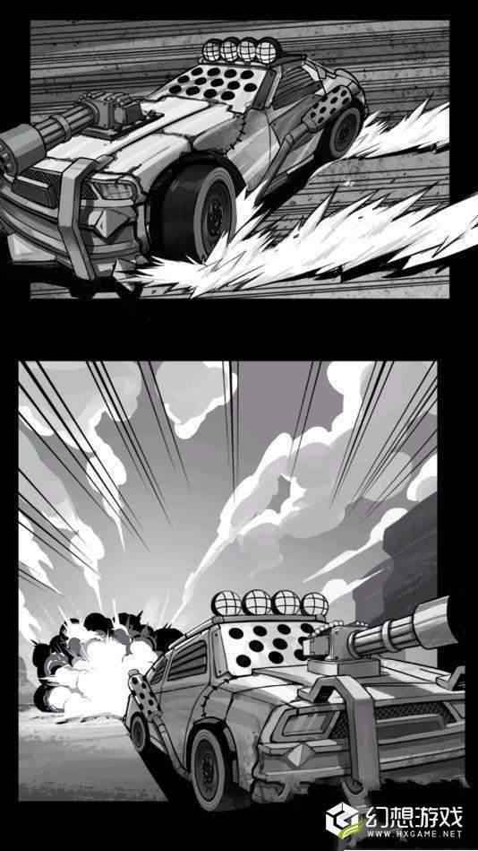 冲刺射击图3