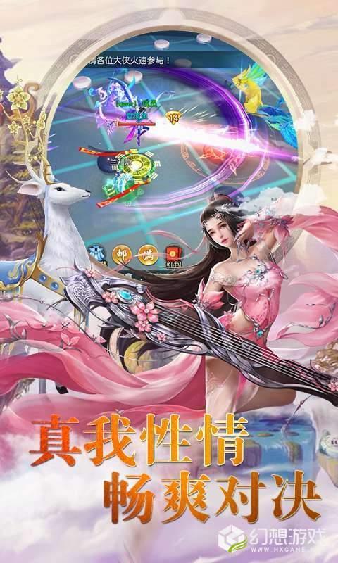 苍天仙帝图1