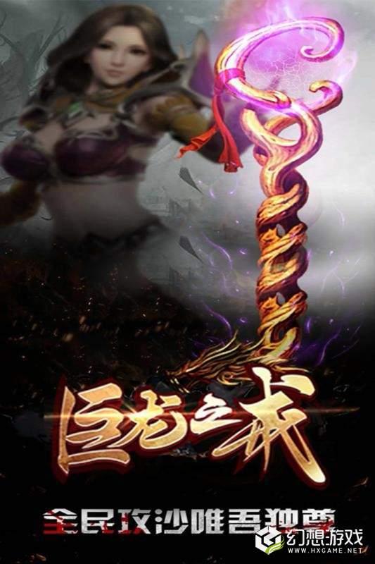 巨龙之戒图3