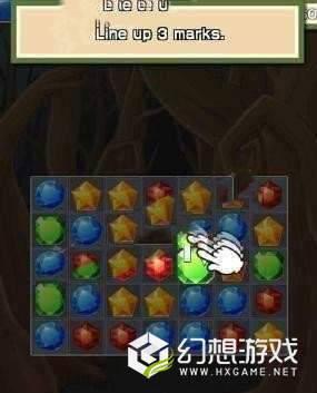 Magic Crash图3