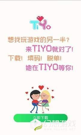 Tiyo图1