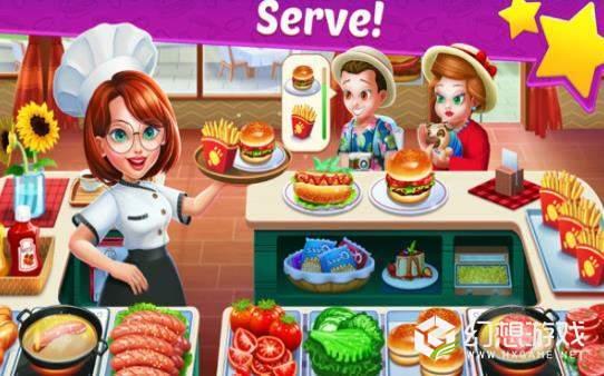餐厅烹饪学院图2