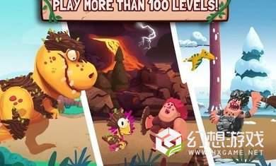 恐龙大战洞穴人图2