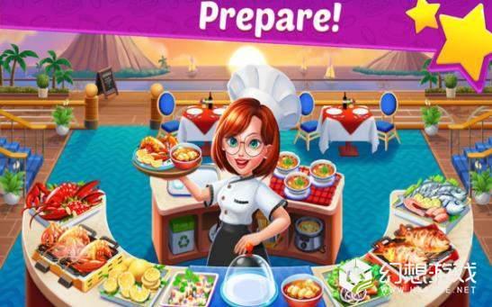餐厅烹饪学院图1
